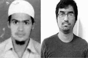 आतंकवादी रणनीति काशिकार मुस्लिम युवा