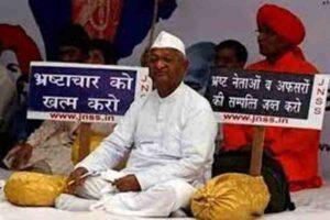 Read more about the article भारत में तानाशाही परआंदोलनों की लगाम