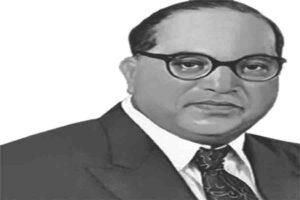 जातिगत आरक्षण और आधुनिकभारतीय ॠषि डॉ. आंबेडकर