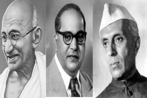 महात्मा गांधी और डॉ. बाबासाहेब आंबेडकर