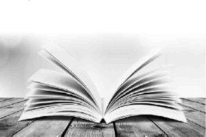 एक कहानी के नोट्स