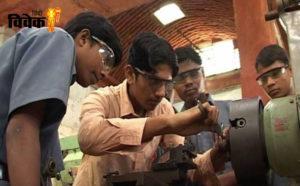 ग्रामीण युवाओं में उद्यमिता की संभावनाएं