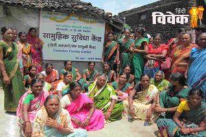 ग्रामीण विकास और महिला सशक्तिकरण