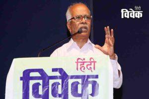 शिक्षा स्वावलंबन तथा आत्मसन्मान के लिए हो: रमेश पतंगे