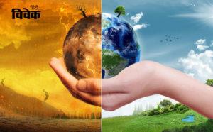 अमेरिका से ग्लोबल वार्मिंग का खतरा बढ़ा