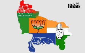 उत्तर प्रदेश का चुनावी दंगल