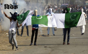 कश्मीर में पनपा आतंकवाद और पाकिस्तान