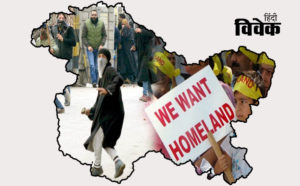 कश्मीरघाटी की जनसांख्यिकी और उसका राजनैतिक प्रभाव