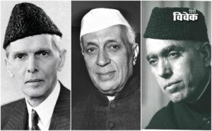 कश्मीर की व्यथा कथा