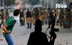 कश्मीर पर वक्रदृष्टी असह्य