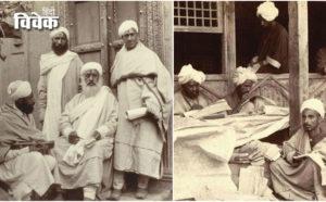 कश्मीरी पंडित : कश्मीर के आदि निवासी