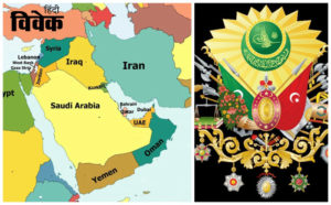 इस्लामिक संघर्ष: इतिहास और वर्तमान