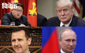 एशिया महाशक्तियों का अखाड़ा