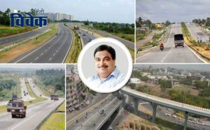 पांच साल में राष्ट्रीय राजमार्ग दो लाख किमी होंगे