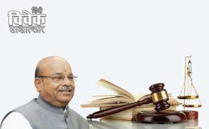सामाजिक न्याय के लिए कटिबद्ध सरकार