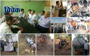 समस्त महाजन संस्था के कदम महाराष्ट्र से उ.प्र. की ओर