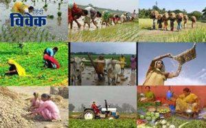कृषि क्षेत्र वृद्धि की ओर