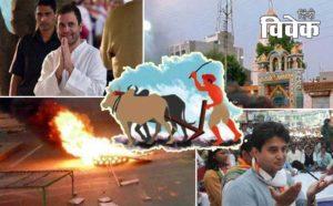 किसान आंदोलन के पीछे की राजनीति
