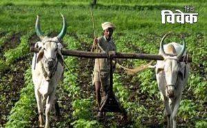 आजादी के ७० साल और खेती