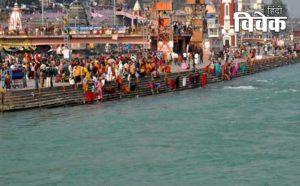 गंगा का आर्थिक योगदान