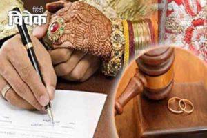 कागज पर हस्ताक्षर