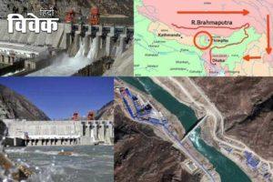चीन की पानी डकैती
