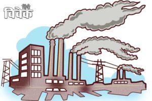 वायु प्रदूषण का आपातकाल