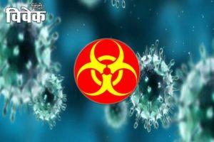 धरती पर जैविक विनाश की चेतावनी