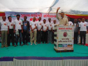 समस्त महाजन संस्था का त्रिदिवसीय सम्मेलन सम्पन्न, संस्थाओं को मिला आर्थिक अनुदान