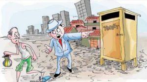 स्वच्छता में निवेश का अर्थशास्त्र