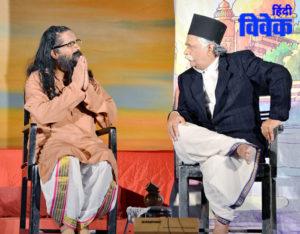 श्रीगुरुजी और स्वामी विवेकानंद पर नाटक