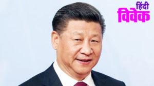 खतरनाक है शी जिनफिंग का फिर सम्राट बनना