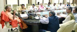 भारतीय जीव जंतु कल्याण बोर्ड की मिटींग में मुख्य मंत्री आदीत्यनाथ योगी