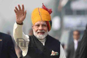 प्रधानमंत्री नरेन्द्र मोदी के कार्यकाल के चार वर्ष पूर्ण होने पर विशेष