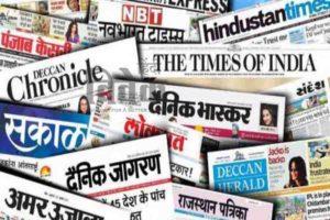 क्या पत्रकारिता पर लोगों का भरोसा अब भी कायम है?