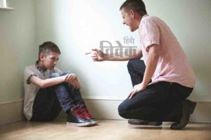 आलोचनाएं बनाती हैं बच्चों को भावनात्मक रूप से संवेदनहीन
