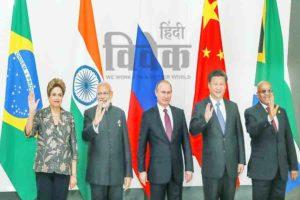 रोमांचक विदेश नीति