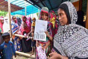 असम में किसकी नागरिकता खतरें में?