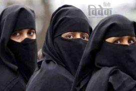 मुसलमानों में सुधारवाद का आगाज