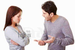 गुस्सैल लोगों के साथ कैसे निभाएं?