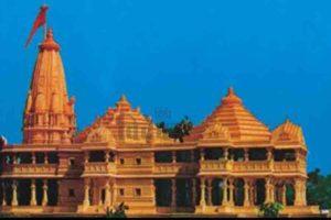 क्या राम मंदिर पर अध्यादेश लाना आवश्यक है?