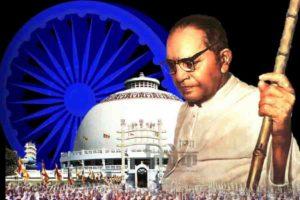 भारतरत्न डॉ. बाबासाहेब आंबेडकर का आज है 62 वां महापरिनिर्वाण दिवस
