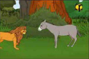 शेर और गधा