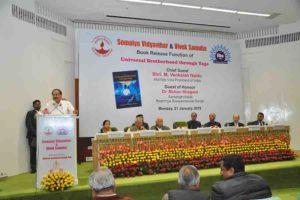 भारत के उपराष्ट्रपति वेंकैया नायडू जी ने की विवेक समूह के समारोह की प्रशंसा