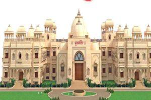 शंखेश्वर महातीर्थ में  बनेगा – भव्य श्रुत मंदिर
