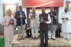 रा. स्व. संघ के सरसंघचालक डॉ. मोहन भागवतजी  ने पुस्तक का किया विमोचन
