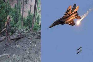 पाकिस्तान की नीति पर हमला