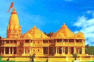 राम मंदिर परसियासी दांवपेच