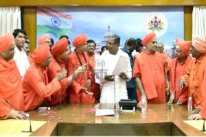 आर्य धर्म और राजनीति