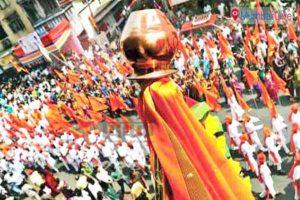 संस्कृति – सभ्यता की विरासत  भारतीय नववर्ष शोभायात्रा
